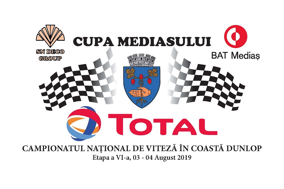 logo_cupa.jpg